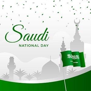 Saudi National Day Offers 2021