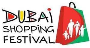 Dubai Shopping Festival 2021