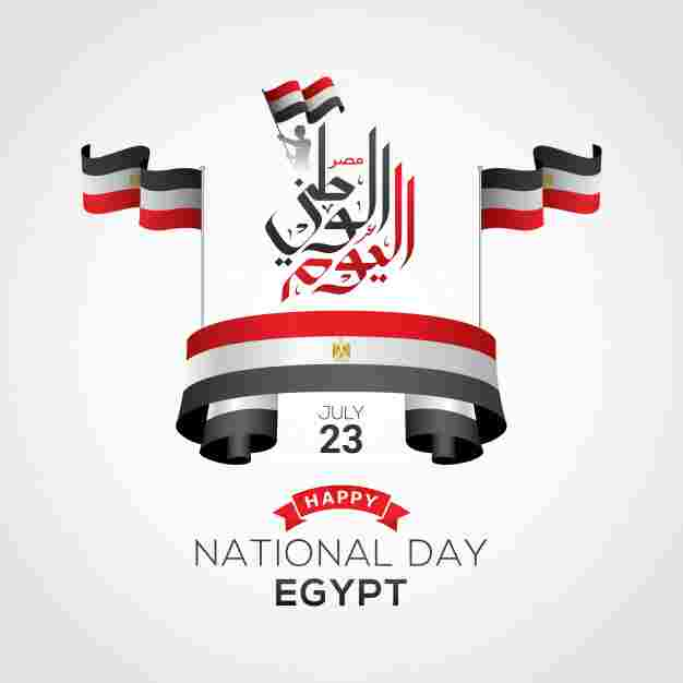 Egypt National Day Offers 2021