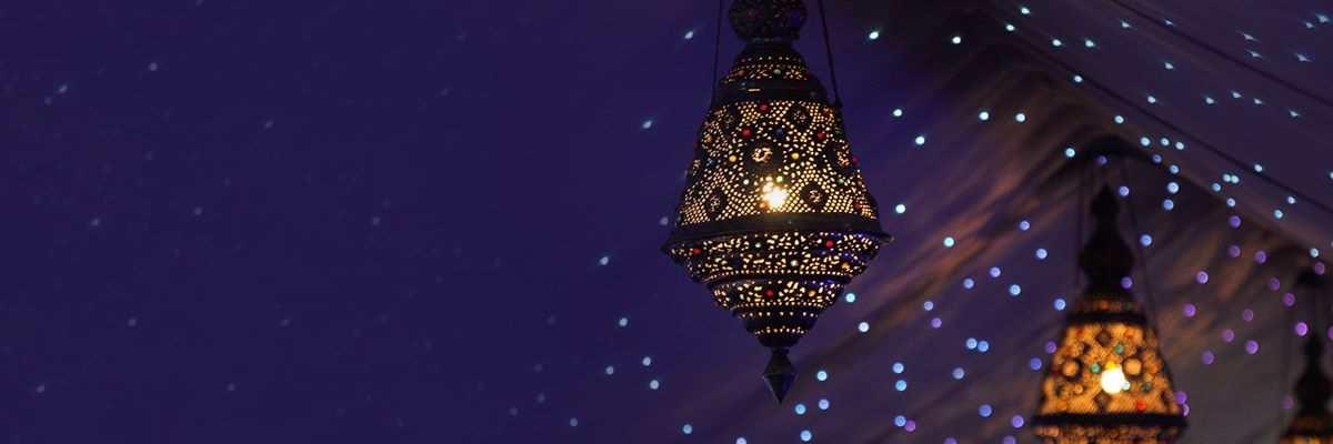 Eid Al Adha Offers 2021