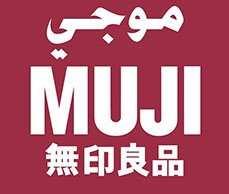 Muji UAE